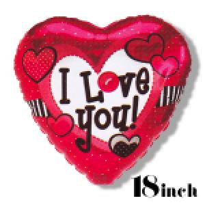 I love You 18 inch