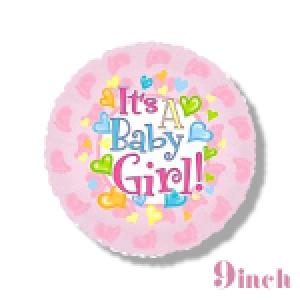 Baby Girl 9 Inch