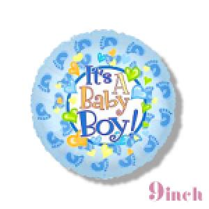 Baby Boy 9 Inch